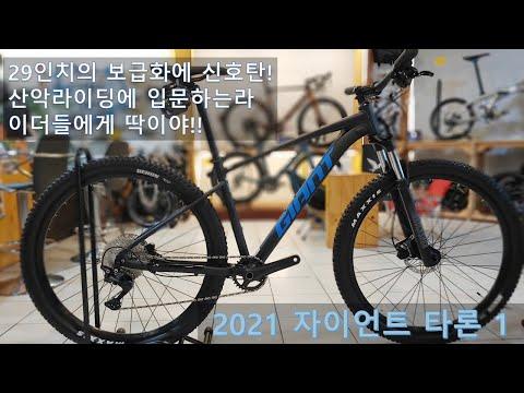DCM_20201103081204ti4.jpg