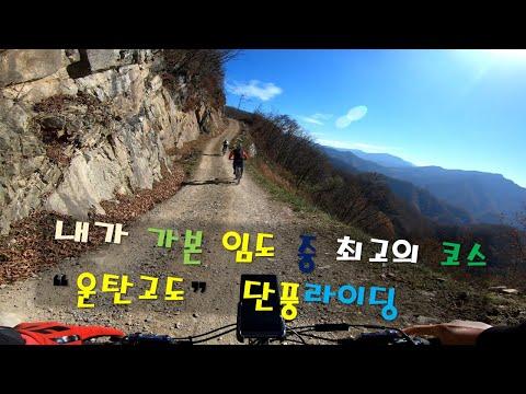 SONY_1608743166t13.jpg